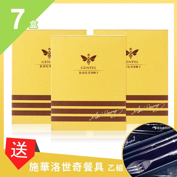 黃馬琍天然美學 金沛兒女王蜂子 7 盒下殺 $1788,再送《施華洛世奇餐具組》